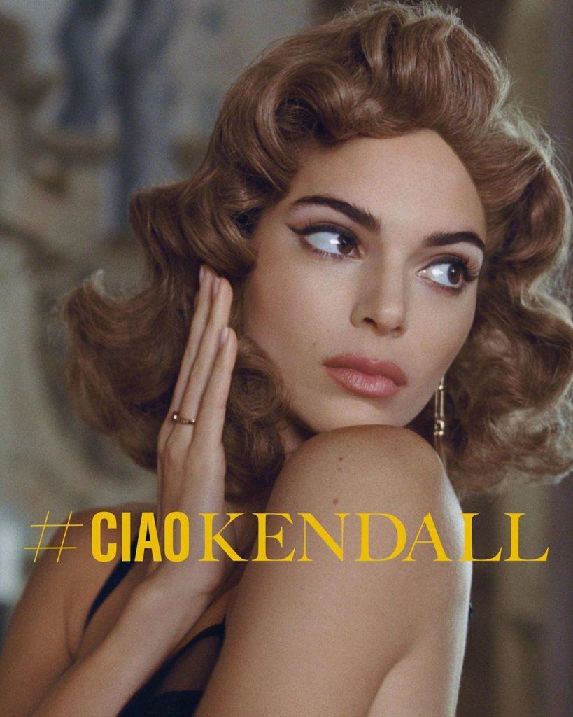 Kendall Jenner este noua imagine Reserved! 1